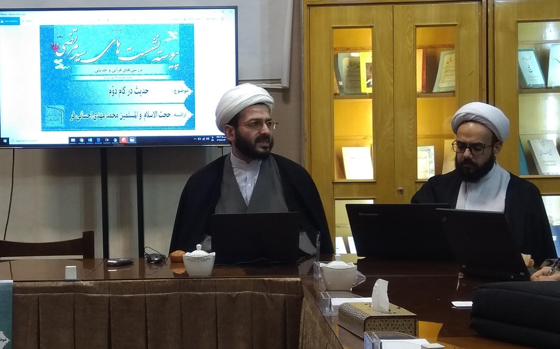 لزوم پیاده سازی گزارههای حدیثی در گام دوم | آزمایشگاه علوم اسلامی و انسانی نیاز ضروری است
