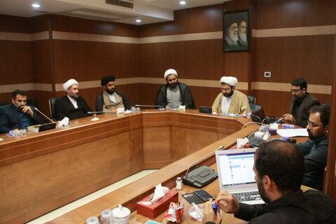 فراخوان دومین همایش کتاب سال حکومت اسلامی مرکز تحقیقات مجلس خبرگان