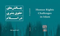 چالش های حقوق بشری در ایران