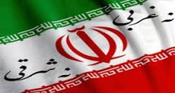 """""""مبانی و اصول فقهی حاکم بر سیاست خارجی جمهوری اسلامی ایران"""""""