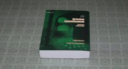 کتاب «فقه و مصلحت» به چاپ چهارم رسید