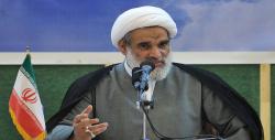 تبیین فقهی اهداف و آرمان های نظام جمهوری اسلامی