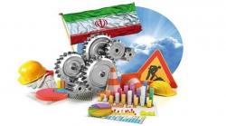 اهداف دولت در نظام اقتصادی اسلام