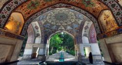 تأمین اجتماعی مسجد محور