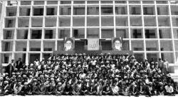 دومین دوره مجلس شورای اسلامی