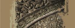 تمدّن اسلامى و دلایل زوال و انحطاط آن