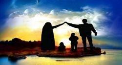 نهاد خانواده در نظام اجتماعی اسلام کانون تربیت و عامل رشد و تعالی جامعه است