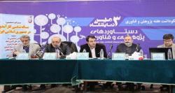 میزگرد «مسئله شناسی کارآمدی در جمهوری اسلامی ایران» برگزار شد