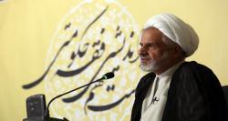 حق دخالت و تصرف دولت اسلامی در احکام وضعی