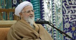 اصول پانزده گانه در تمدن سازی اسلامی