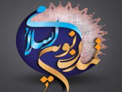 پرورش عقل در زمینههای مختلف بارزترین شاخصه تمدن اسـلامی است