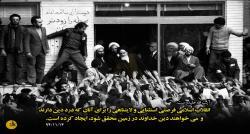 انقلاب اسلامی فرصتی استثنایی و لا یتناهی