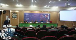 اولین کنفرانس حکمرانی و سیاستگذاری عمومی