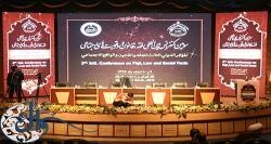 گزارش تصویری| کنفرانس بین المللی فقه و قانون