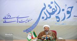 ضرورت صیانت از گفتمان انقلاب اسلامی در مقابل شبهات درون حوزوی
