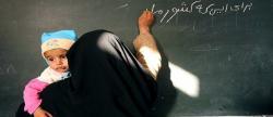 تکلیف دولت بر آموزش زبان فارسی