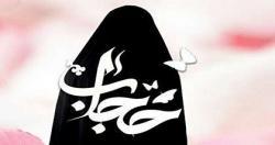 خلاصه مقاله | فواید حجاب در عصر حاضر