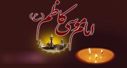 معرفی پایان نامه| سیرهی سیاسی و فرهنگی امام موسی کاظم (ع) و زمانهی او