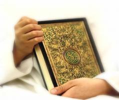 معرفی مقاله| کشف و فهم الزامات و بایسته های نظامسازی قرآنی در جامعه اسلامی