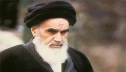 فیلم مهیا کردن عالم برای ظهور حضرت ولی عصر در نگاه امام خمینی
