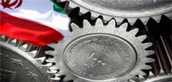 مقاله  نقش علمای شیعه در حمایت از تولید ملی و کار و سرمایة ایرانی
