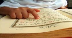 یادداشت| جایگاه قرآن در آموزش و پرورش کجاست؟