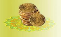 تأمین مالی اسلامی در زیرساختهای مشارکت عمومی و خصوصی