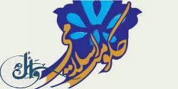 یادداشت| مؤلفههای قدرتزا و اقتدارآفرین در حکومت اسلامی