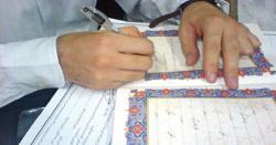 نکاح| تبیین تفاوتهای «ملک یمین» با «عقد»