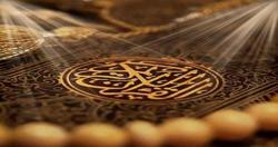یادداشت| جامعه آرمانی در قرآن