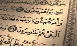 مقاله| علمای شیعه و صورت بندی شورا در حکومت اسلامی