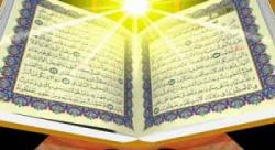 جامعه و حکومت آرمانی در دیدگاه قرآن