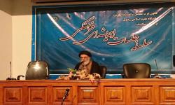 نشست تخصصی| الگوی پیشرفت اسلامی نیازمند تحول در عرصه فقاهت و استنباط است
