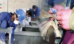 وظیفه قانونی کارفرما در برخورد با کارگر متخلف/ اخراج کارگر نباید بیضابطه باشد