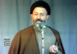 فیلم| آفت انقلاب اسلامی در نگاه شهید بهشتی
