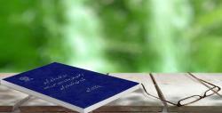 انتشار کتاب «مبانی نظرات شورای نگهبان در خصوص قانون مجازات اسلامی مصوب 1392»