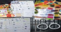 یادداشت| بررسی قانون مجازات پیرامون جعل مهر و امضا