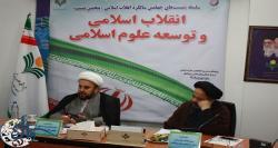 نشست تخصصی| مهمترین تأثیر انقلاب اسلامی به صحنه آوردن نظریات علوم اسلامی در اداره جامعه است