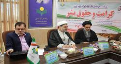 تکریم انسان؛ سنگ بنای نظام اجتماعی اسلام